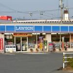 640px-Lawson_Haramachikitahara_Shop