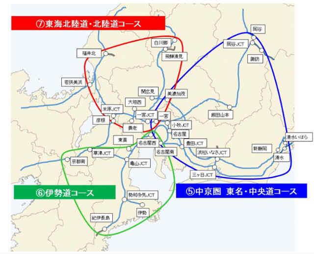 ETC二輪車「ツーリングプラン」中京圏コース