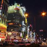 320px-Kabukicho-Sinjyuku-Tokyo2