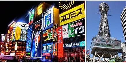 大阪シティ信用金庫 キャンペーン定期 サマープレミアム2015が夏のボーナス時期に合わせて平成27年5月27日より取扱開始