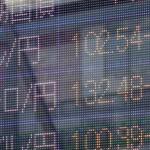 20130522_tokyo_exchange_rate_1239_w800