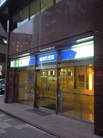 360px-Shinginko-tokyo