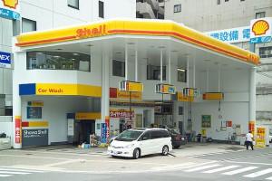 640px-GasStationHiroshima