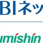 住信SBIネット銀行のお手軽キャンペーン登場( 【BIG・toto】ダブルチャンスキャンペーン)