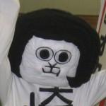 Okazakishi-okazaemon