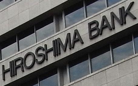 現金3000円が当たる?広島銀行〈ひろぎん〉ダイレクトバンキングサービス新規お申込みキャンペーン