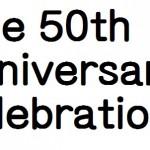 キタ━(゚∀゚)━!オリックス銀行 オリックスグループ創立50周年記念 特別金利キャンペーン!(eダイレクト定期預金)