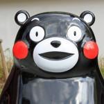 「くまモン」の感謝状や写真などがもらえる「くまもとが好きだモン債」(熊本県平成26年度第2回公募公債)に注目しています