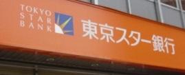 star-bank
