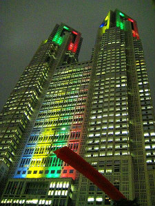 Tokyo_Metropolitan_Government_Building_Olympics_Illumination