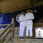 【今ならマイルが倍づけ!】愛媛銀行四国八十八カ所支店 ダブルマイルキャンペーンの登場