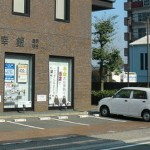 800px-Kyushu_kogin_credit_cooperative_Kumamoto