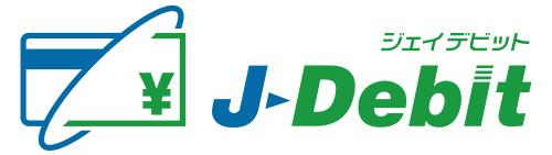 J_Debit_logo
