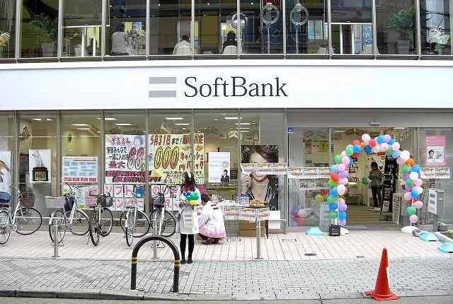 【利率2.3%~2.8%】ソフトバンク株式会社第1回無担保社債(劣後特約付)が12月に登場