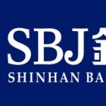 SBJ銀行開業5周年記念キャンペーンが9月から開始。気になるその内容は?