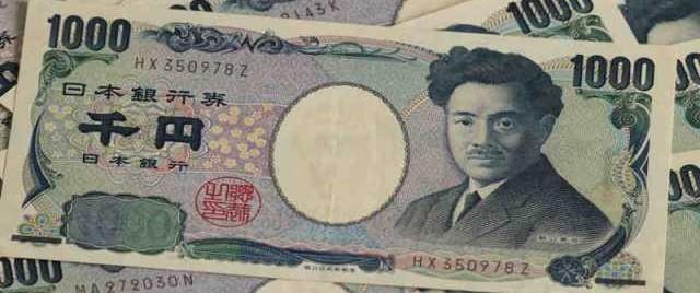 201205_money_2967_w800