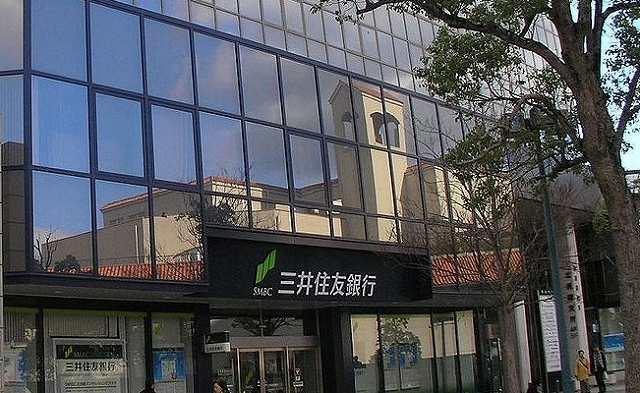1024px-三井住友銀行_北須磨支店_名谷駅前P1020653