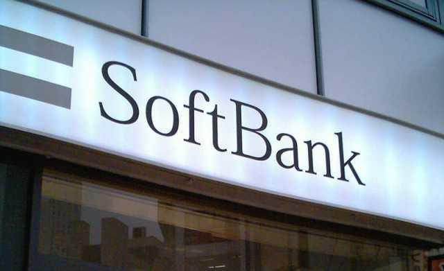 ソフトバンク株式会社第47回無担保社債(社債間限定同順位特約付)【利率1.00%~1.60%】が6月4日から発売開始
