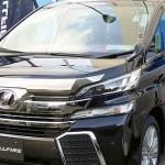 640px-Toyota_VELLFIRE_ZA_(AH30W)_front