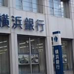 横浜銀行 夏のスーパー定期特別金利キャンペーンがスタートしてました