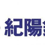 """コブクロLIVE TURE 2015""""奇跡""""のペアチケットが当たる銀行キャンペーンが本日からスタート"""