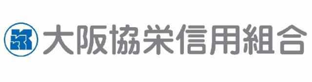 大阪協栄信用組合