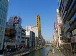 大阪信用金庫 スーパー定期「だいしんプレミアム」定期預金は6月30日まで取扱中