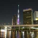 【1年もの定期預金 金利0.5%】新築オープン記念定期預金が発売中。東京都23区在住者なら利用可能(たぶん)