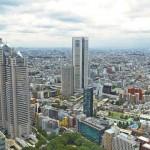 金利0.95%の定期積金が東京の金融機関で取り扱っていた件