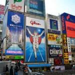 最大金利0.525%大阪厚生信用金庫 ご愛顧感謝キャンペーンが2016年10月からスタート【12月31日】