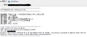 copymail