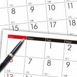 オリックス銀行 eダイレクト2週間定期預金の金利が7月15日から引き上げに