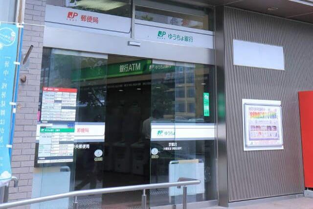 ゆうちょ銀行(郵便局)の定期貯金・定額貯金などの金利の引き下げ【2月9日より】