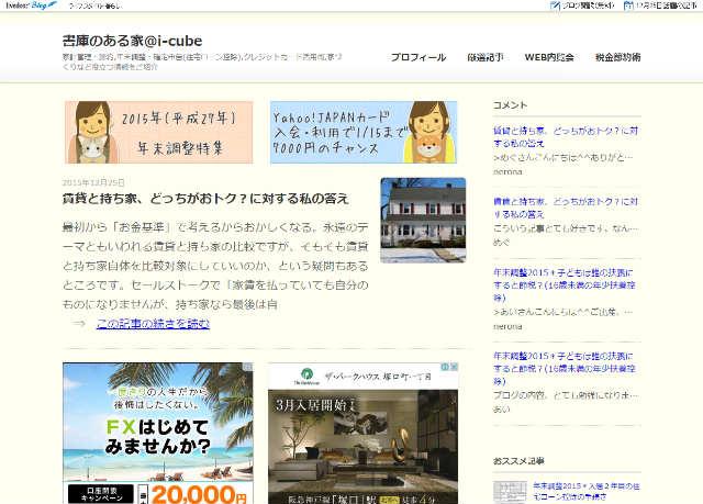 http___icube2011.doorblog.jp_