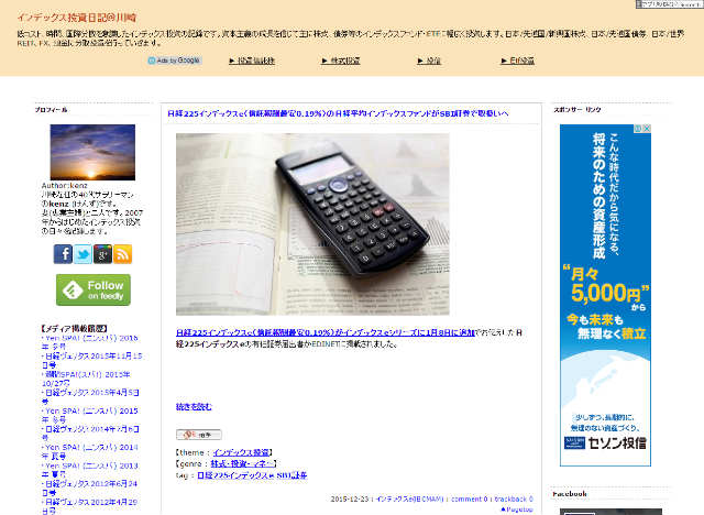 http___longinv.blog103.fc2.com_