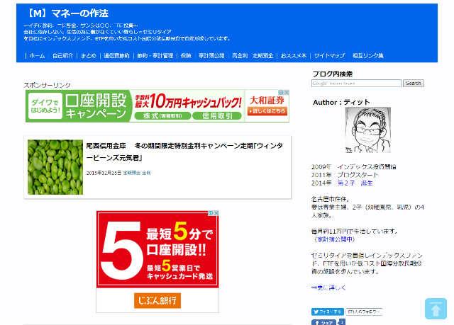 http___money-manner.blogspot.jp_