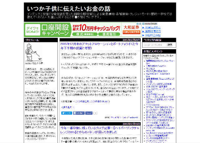http___mushitori.blog.fc2.com_