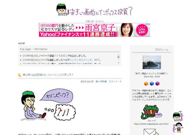http___www.masuitousi.com_