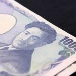 アイザワ証券【合併記念】新規口座開設キャンペーンは30万円入金で現金3,000円がもらえる美味しいキャンペーン【6月30日まで】