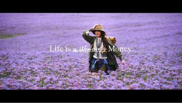 Life is a Wonder