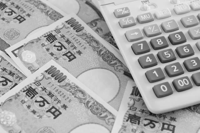 マイナス金利政策導入の影響による地方銀行(第二地方銀行などを含む)の定期預金の店頭表示金利の引き下げまとめ
