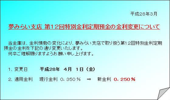 info43