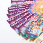 瀬戸信用金庫せとしんインターネット支店の宝くじ付き定期預金「ゆめ紀行」は国内最高レベルの宝くじがもらえてオススメです