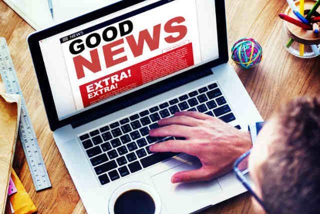 良いニュース