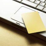 最大還元率16.6%のSBIゴールドカード夏の入会キャンペーン実施中【8月31日まで】