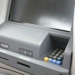 300万口座達成記念!新生銀行のサービスをもっとお得に~入金手数料無料のATM利用でポイントプレゼントキャンペーンが10月1日からスタート【11月30日まで】