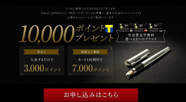 yahoo10000