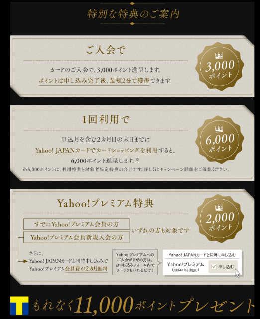 yahoo11000-2