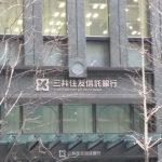 三井住友信託銀行