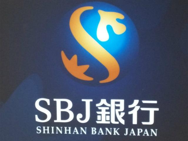 SBJ銀行
